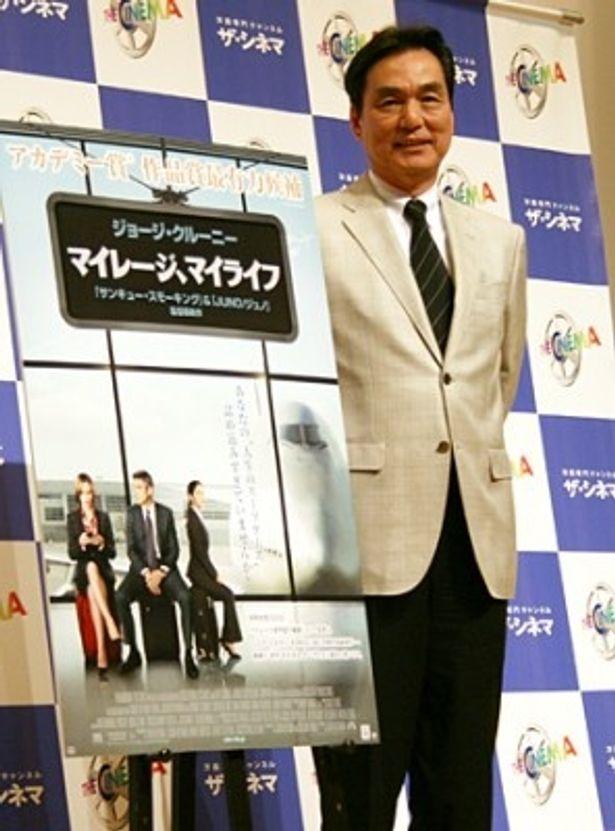 渋い魅力ではジョージ・クルーニーにも負けない(!?)長塚京三