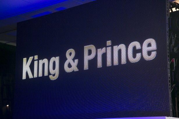 King & Princeは、2015年に「Mr.King vs Mr.Prince」として結成された