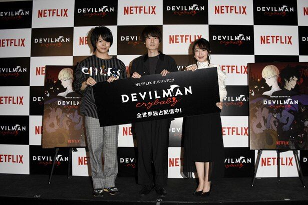 「DEVILMAN crybaby」のトークイベントに参加した声優陣。左から村瀬歩さん、内山昂輝さん、潘めぐみさん