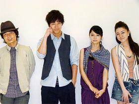 『ソラニン』キャストが語る宮崎あおいの歌声の力
