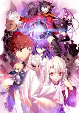 『劇場版 Fate/stay night[Heaven's Feel]』4DX&MX4D版上映、星野源の新曲「ドラえもん」など、2週間の新着アニメNewsまとめ読み!