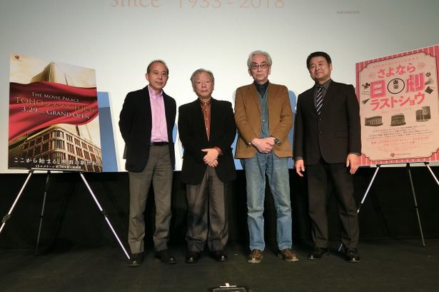 日劇閉館イベントで「メカゴジラナイト」が開催!