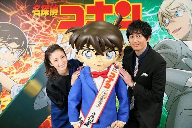 上戸彩が12年ぶりに「名探偵コナン」参戦!
