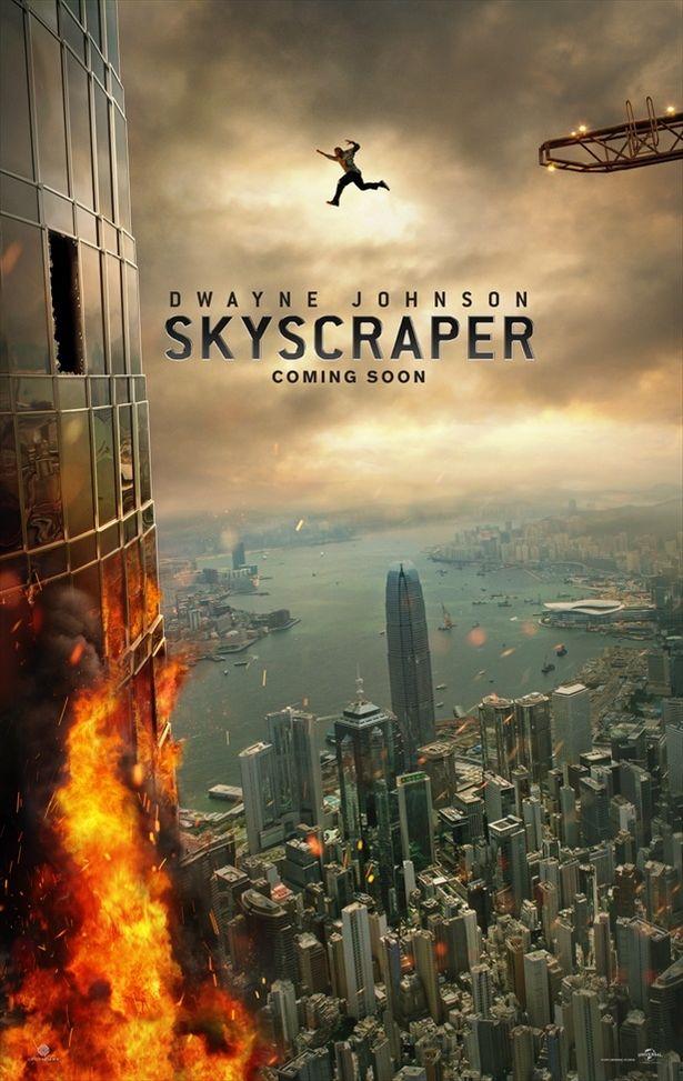 ロック様が超高層ビルに立ち向かう!『スカイスクレイパー』が日本上陸!
