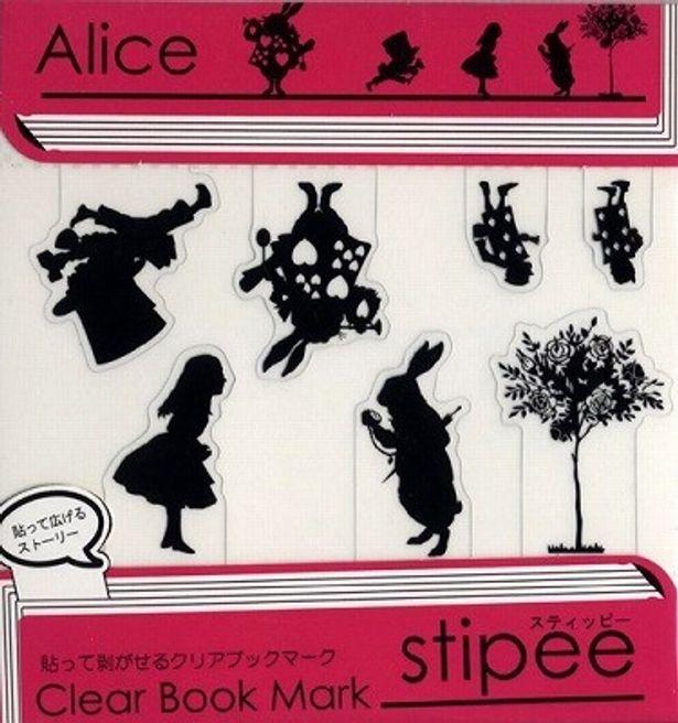 「不思議の国のアリス」をモチーフにした「スティッピー」