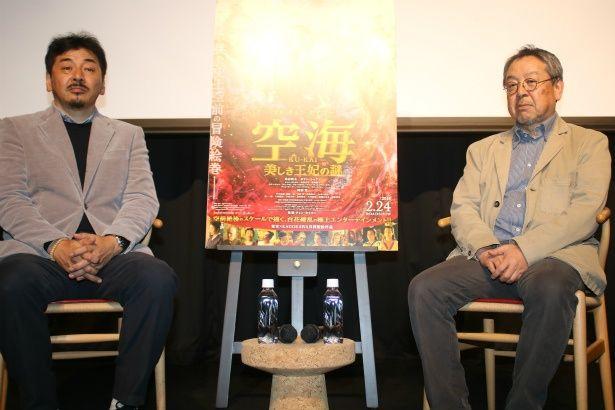 『空海―KU-KAI― 美しき王妃の謎』のトークイベントが開催