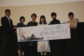 岡田麿里の初監督作『さよ朝』公開!舞台挨拶で明かされた制作秘話とは?