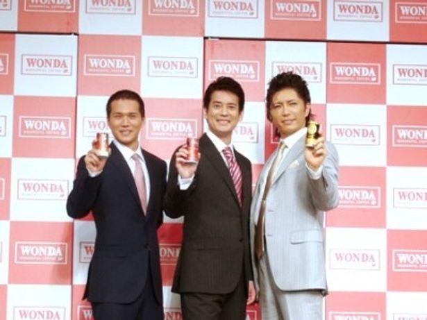 「WANDA」のCMキャラクターに起用された市原隼人、唐沢寿明、GACKT(左から)