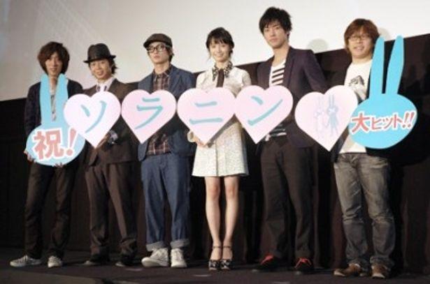 映画「ソラニン」の初日舞台あいさつに、出演者の宮崎あおい(写真右から3番目)らが出席した