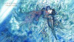 「ファイナルファンタジー」の天野喜孝が、アカデミー賞有力作『シェイプ・オブ・ウォーター』コラボアートを描き下ろし!