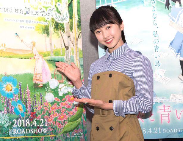 注目のアニメ映画『リズと青い鳥』に本田望結がゲスト出演!