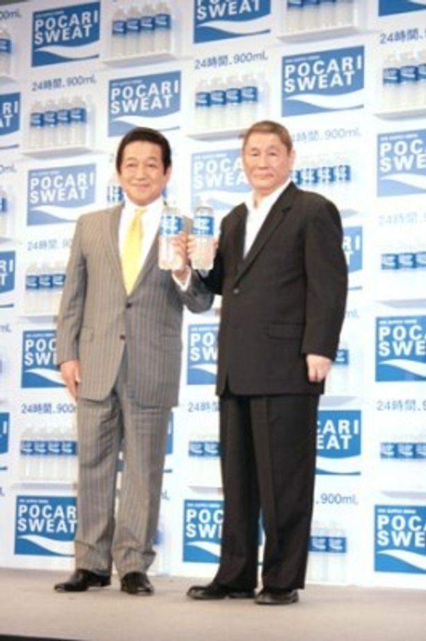 ポカリスエットの新CM発表会に出席した草野仁と北野武(写真左から)