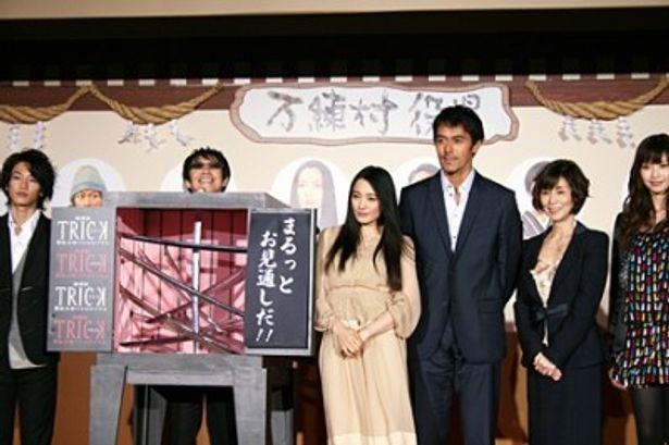 映画「劇場版トリック 霊能力者バトルロイヤル」の出演者。野際陽子、阿部寛、仲間由紀恵、生瀬勝久(写真右から)