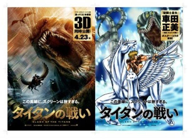 巨大な海の魔物クラーケンVer. 冥界の神ハデスが人間を恐怖に陥れるため操る怪物だ