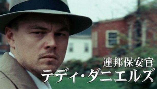 超日本語吹替版では、字幕で登場人物名がこのように表記される(画像は予告編)
