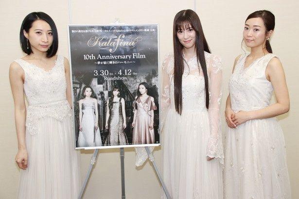 デビュー10周年を迎え、初のドキュメンタリー映画が公開となるKalafina(左からHikaru、Keiko、Wakana)へインタビュー