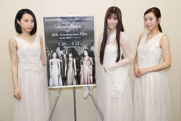 初のドキュメンタリー映画が公開になるKalafina(左からHikaru、Keiko、Wakana)へのインタビュー後編をお届け