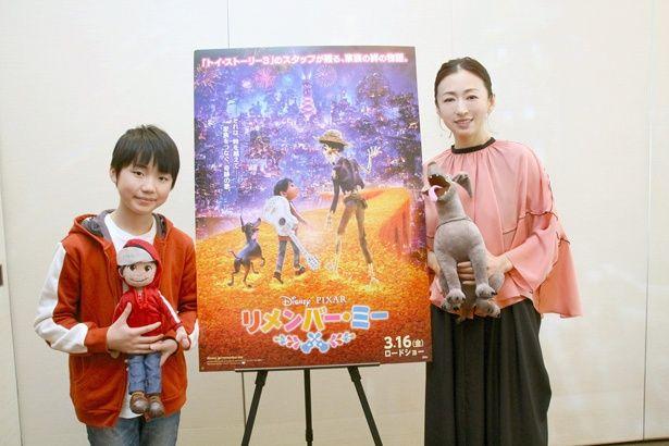 映画「リメンバー・ミー」の日本語吹き替えを担当した石橋陽彩と松雪泰子(写真左から)