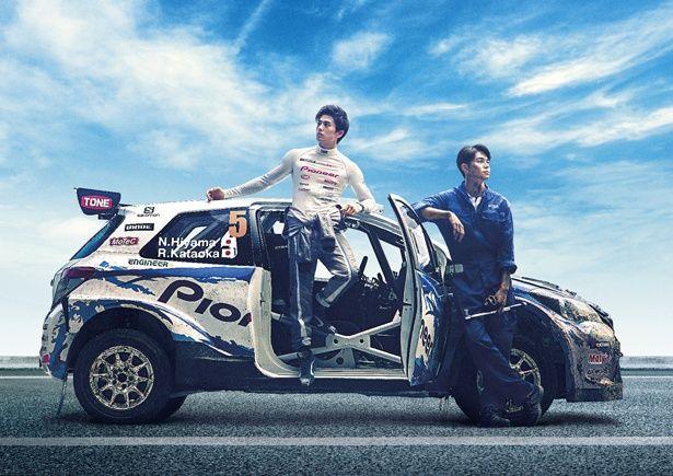 『OVER DRIVE~』では、メカニックの兄とのコンビで勝利を目指す天才ドライバーに