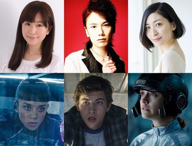 若手から実力派まで豪華声優キャストが『レディ・プレイヤー1』の世界を彩る!