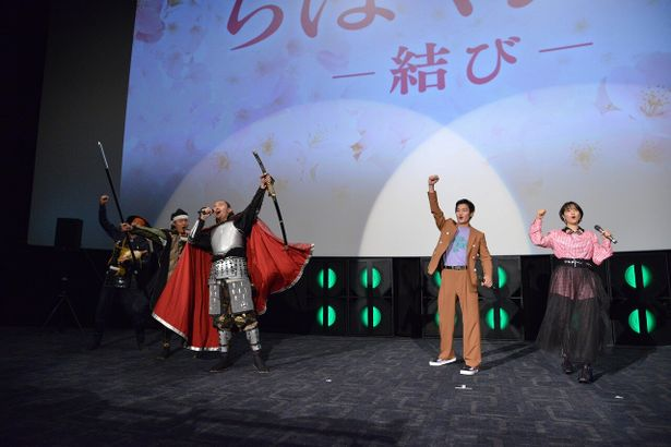 TOHOシネマズ 赤池での舞台挨拶には織田信長、加藤清正、足軽が登場(!?)