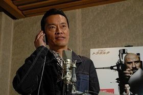 遠藤憲一、初の公開収録取材で結婚当初のエピソードを語る