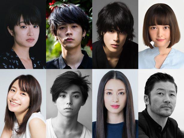 岡崎京子原作『チワワちゃん』に若手実力派キャストが集結!