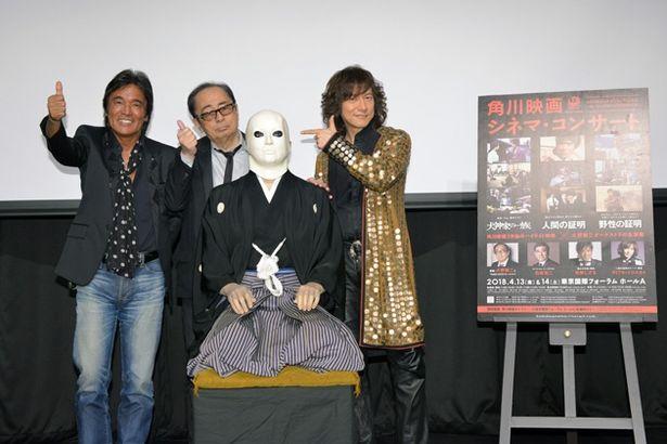 左から松崎しげる、大野雄二、ダイヤモンド☆ユカイ(製作発表会より)