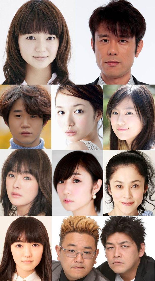 三浦春馬主演『アイネクライネナハトムジーク』の追加キャストが発表!