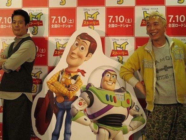 『トイ・ストーリー3』で唐沢寿明&所ジョージの名コンビが11年ぶりに復活