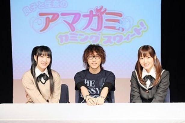 公開録音を行った新谷良子、ゲストの寺島拓篤、阿澄佳奈(写真左から)