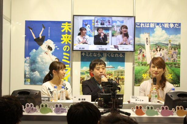AnimeJapan 2018内日本テレビブースで開催されたトークショー