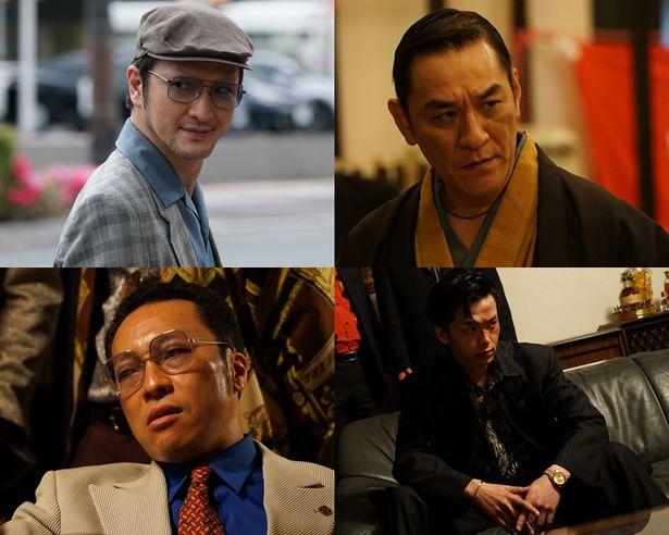 個性派俳優たちが、男たちの生き様を体現した