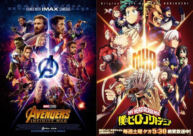 日米ヒーローのコラボポスター&特別映像が到着!