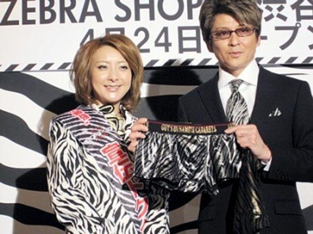ゼブラーマン宣伝ドクターに就任した西川史子とゼブラーパンツを受け取る哀川翔