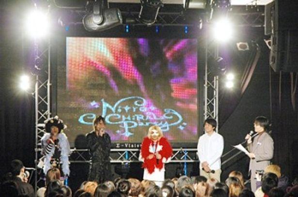 「ニトロプラス キラル パーティー」で、ゲーム「咎狗の血」のテレビアニメ化決定が発表された