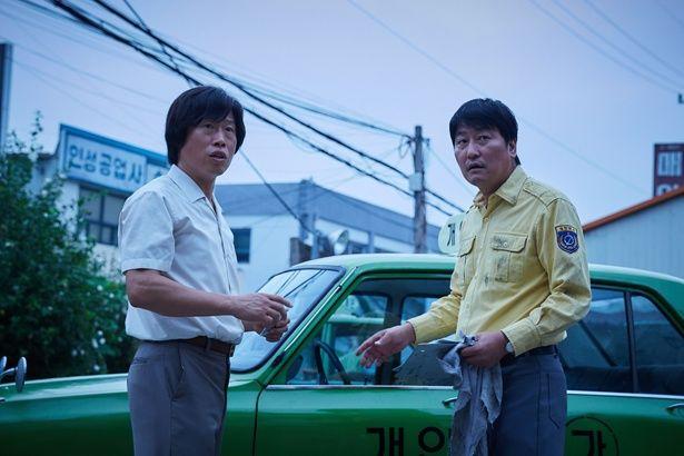 韓国のおじさん俳優がタクシー運転手に!
