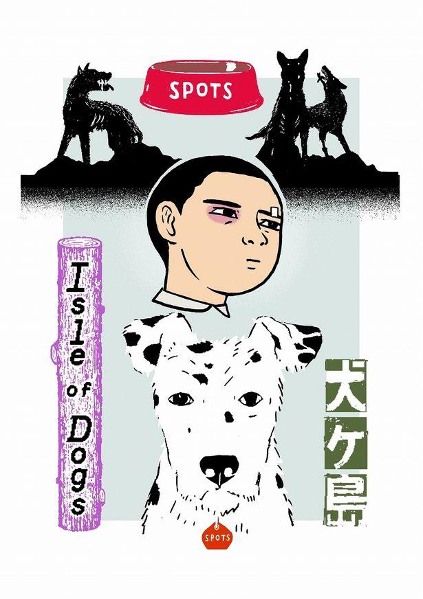 望月ミネタロウの『犬ヶ島』オリジナルイラストが到着!