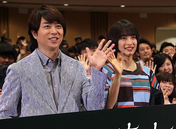 櫻井翔&広瀬すずが日大桜上水キャンパスに登場!