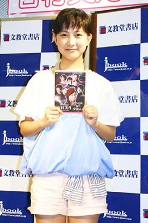 「やつらは多分宇宙人! 谷村美月 ドラマメイキング DVD」を発売し、握手会を行った谷村美月