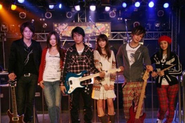 若手イケメンたちが音楽に青春をかけるバンドマンを熱演!