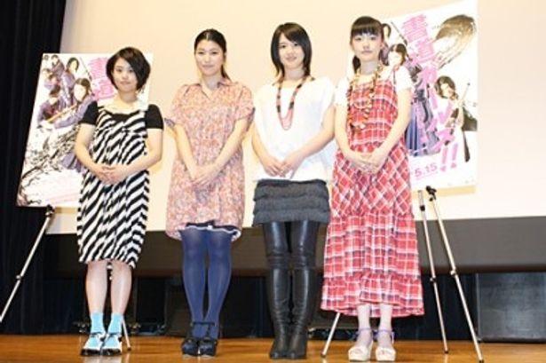 映画「書道ガールズ!!」公開記念トークショーに出席した高畑充希、成海璃子、桜庭ななみ、小島藤子(写真左から。山下リオは途中退席)