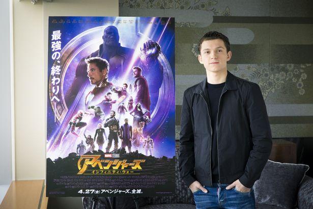スパイダーマン役のトム・ホランドにインタビュー!
