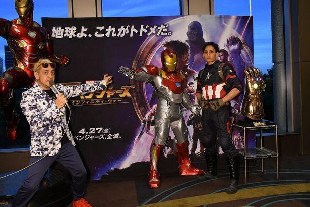 【写真を見る】アイアンマン、キャプテン・アメリカほかファンの扮装が熱狂を物語る!