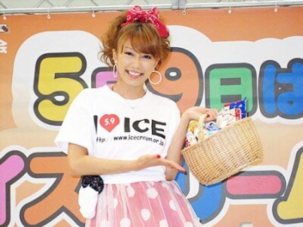 「アイスクリームの日」キャンペーンイベントに出席した里田まい