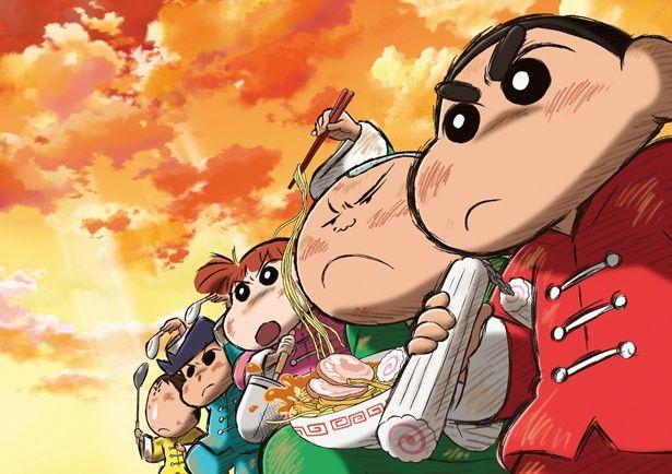 『映画クレヨンしんちゃん 爆盛!カンフーボーイズ ~拉麺大乱~』は果たしてどこまで興収を伸ばせるのか?