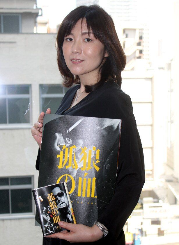 『孤狼の血』の原作者・柚月裕子先生