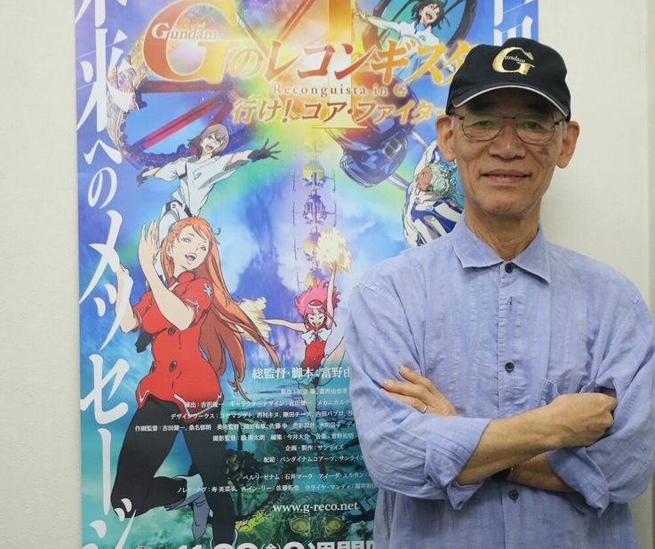 「ガンダム」シリーズの生みの親である富野由悠季総監督のインタビューを前後編で紹介!