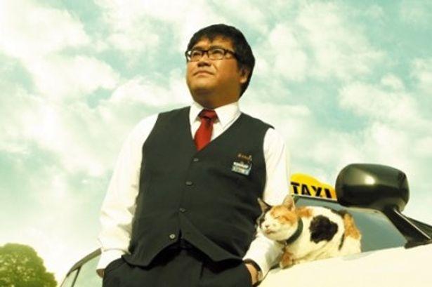 6月12日(土)から公開される映画「ねこタクシー」
