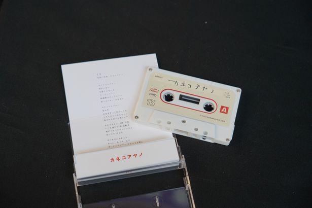 【写真を見る】「13の理由」からインスパイアされた新たな楽曲、特設サイトにて無料公開中!